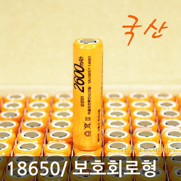 삼성SDI 18650 배터리 충전지/리튬이온 건전지/충전기