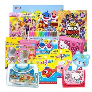 어린이집 유치원 생일선물 단체선물 졸업선물