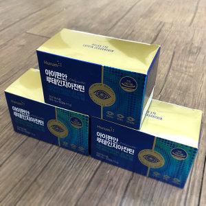 뉴 아이편한 눈 영양제 루테인 지아잔틴 3개(90캡슐)