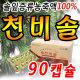 천비솔 90캡슐 솔잎증류농축액100%적송원 료 당뇨식품