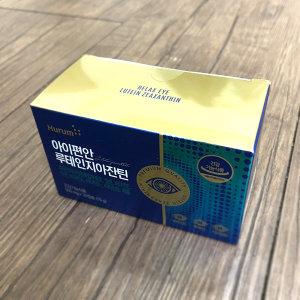 뉴 아이편한 눈 영양제 루테인 지아잔틴 10개(300캡슐)