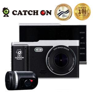 출장무료장착 캐치온 캡틴 블랙박스 32GB 2채널 풀HD