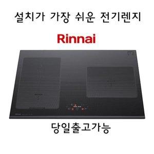 린나이/RIH-BM300AB/전기레인지/인덕션3구/빌트인
