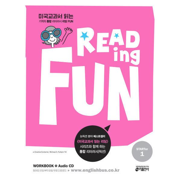 Reading Fun(리딩 펀) Starter. 1(CD1장포함)