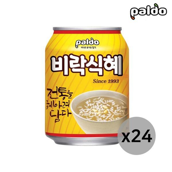 비락식혜 238ml 12캔 x 2박스 (24캔)