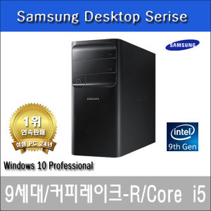 삼성데스크탑5 DM500T9Z-AD5A-10PRO/I5/SSD256GB/NTC