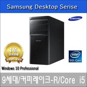 삼성데스크탑5 DM500T9Z-AD5A-10PRO/I5/SSD512GB/NTC