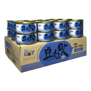 묘한맛 고양이 캔간식 참치 오리지널 80g 24개 1박스