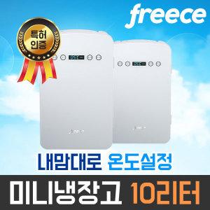 미니 소형 냉장고 10L 차량용 휴대용 화장품 냉온장고