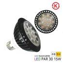 LED PAR30 파삼공 파30 전구 램프 KS 15W 집중형
