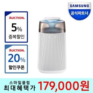최대혜택가 17만원대 삼성 공기청정기 AX40N3030WMD