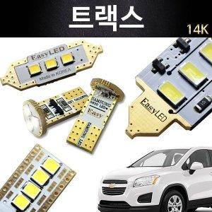 EASY 트랙스 LED 실내등 풀세트