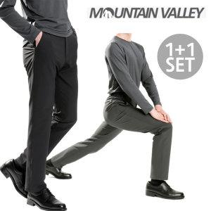(1+1) 마운틴벨리 신상 간절기 남성 팬츠 (단추형) 총 2종세트/무료배송/ 마운틴 벨리
