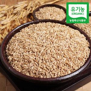 푸르젠   19년산  유기농 정읍 건강귀리 1kg