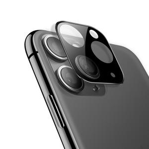 아이폰11 PRO MAX AR 코팅 후면 카메라 강화유리필름