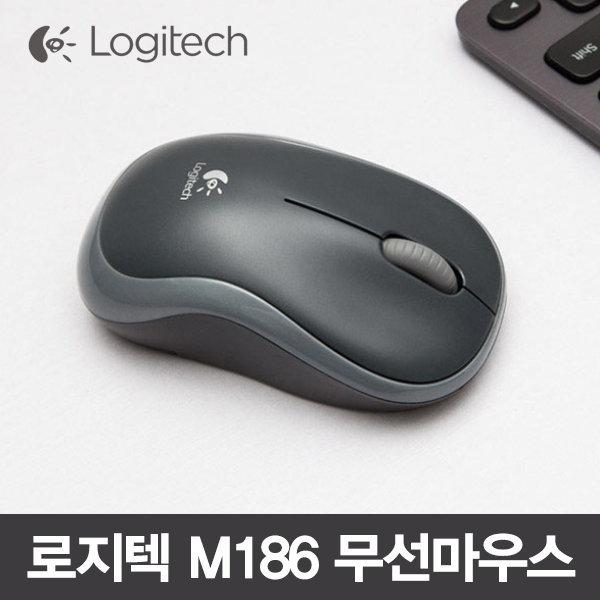 정품 로지텍 M186 무선마우스/양손마우스