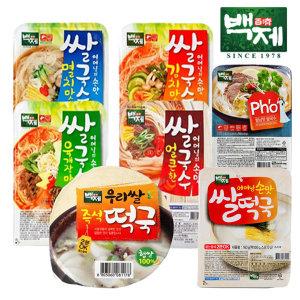 백제 쌀국수 멸치맛 즉석떡국 골라담기/김치맛 월남맛