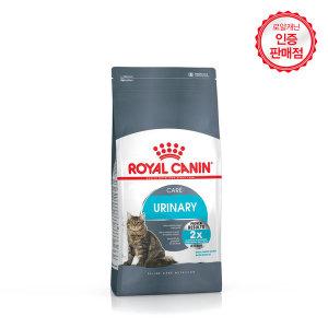 고양이사료 유리너리케어 4kg 요로계케어용 캣사료