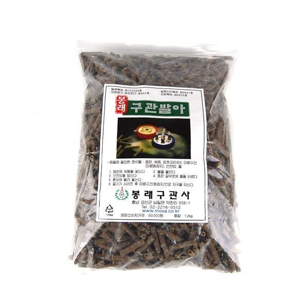 봉래구관발아(덕용)1.2kg