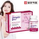 .(2박스) 복합 감마리놀렌산 플러스 6병 /콜레스테롤