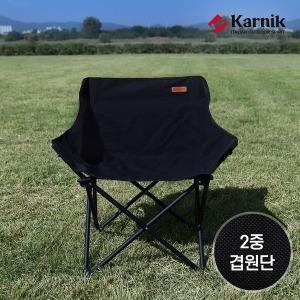 캠핑체어 낚시 간이 야외 캠핑용품 폴딩의자(블랙)