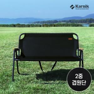 캠핑체어 낚시 간이 야외 캠핑용품 2인용 폴딩벤치