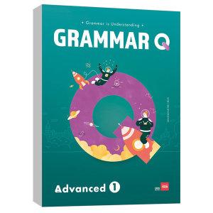 (쎄듀) Grammar Q Advanced 1