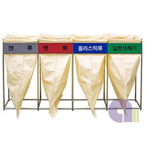 스텐마대걸이/4분류/100L 일반형/재활용분리수거함