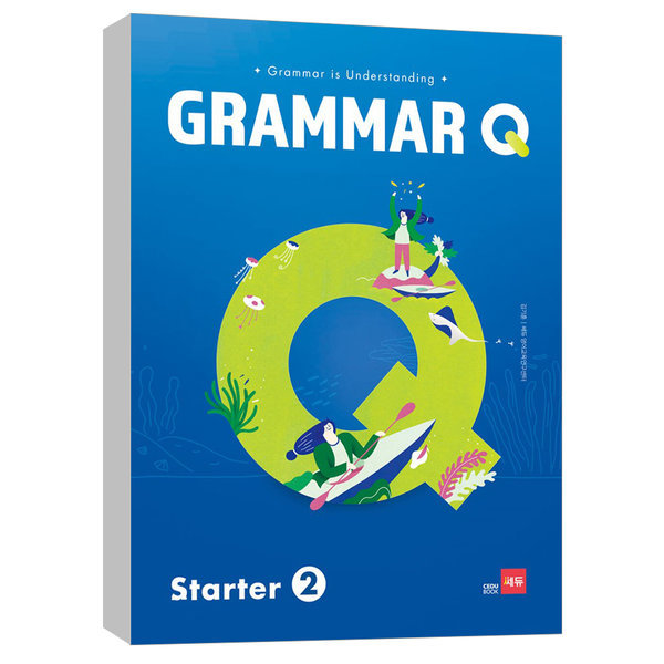 (쎄듀) Grammar Q Starter 2