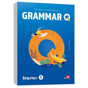 (쎄듀) Grammar Q Starter 1