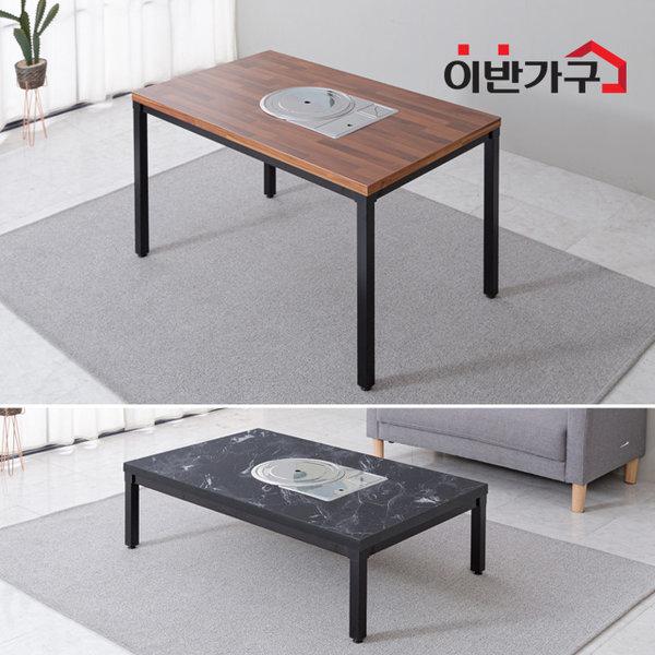 김건모 미우새 고정식 고기불판 테이블 업소용 가정용