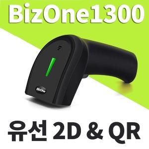 1D 2D QR 코드 바코드스캐너 리더기 BizOne1300