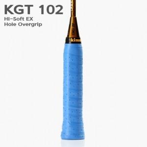 키모니 KGT102 하이소프트 EX 홀 오버그립(1p)