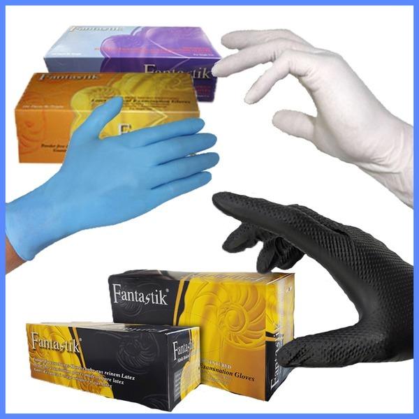 니트릴장갑 라텍스장갑 의료용 수술용 위생용 일회용
