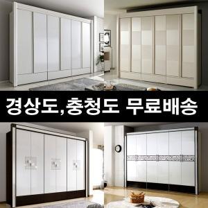 미즈가구/9자장농/대구가구/부산가구/울산/대전/청주