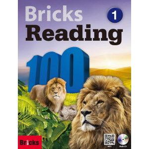 Bricks Reading 100. 1(CD1장포함)