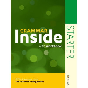 Grammar Inside Starter(그래머 인사이드 스타터)
