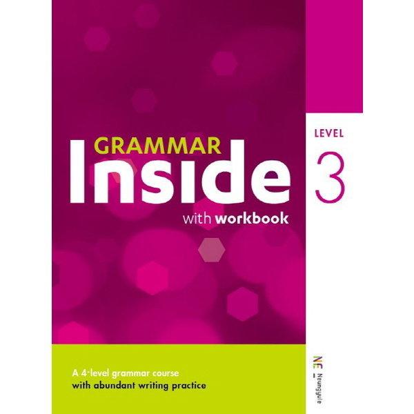 Grammar Inside(그래머 인사이드) Level. 3