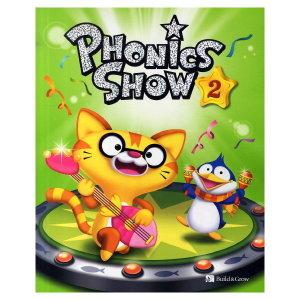 PHONICS SHOW. 2(CD2장포함)(CD2장포함)