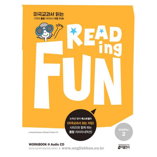 Reading Fun(리딩 펀) Starter. 2(CD1장포함)