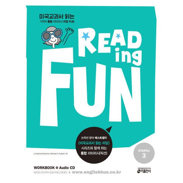 Reading Fun(리딩 펀) Starter. 3(CD1장포함)