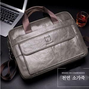 천연소가죽 서류 크로스백 정장 출장 노트북 남자가방