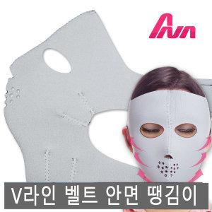 V라인 FM 얼굴 땡김이/안면 리프팅/턱살 볼살관리밴드