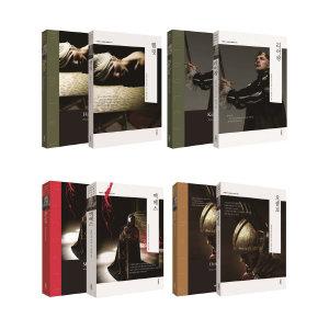 셰익스피어 4대 비극 세트(한글판+영문판)(더클래식 세계문학 컬렉션)(반양장)(전8권)
