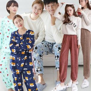 겨울 잠옷 커플파자마 수면바지 밍크 홈웨어 마약잠옷