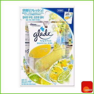 방향제 그레이드 향기걸이 레몬 8g