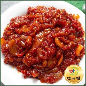 맛있는 창난젓 2kg 젓갈 밥도둑 대용량 업소용