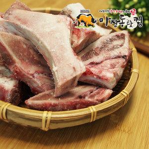 소 반골뼈 1kg / 잡뼈 / 사골 곰국을 더욱 맛있게