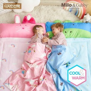 NEW 사계절 어린이집 낮잠이불(듀얼분리형)-디자인선택 국민필수품 양면패드/분리세탁/한기차단