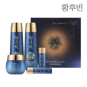 황후빈 정통한방 정빈 화장품 3종세트